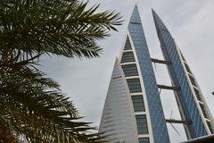 bahrain1029
