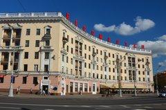 belarus1065