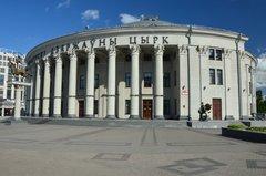 belarus1092