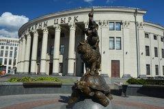 belarus1093