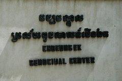 cambodia4005