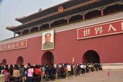 china1014