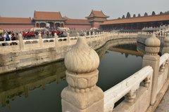 china1033