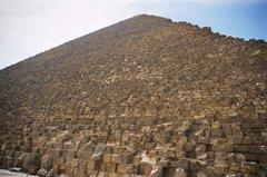 egypt1038