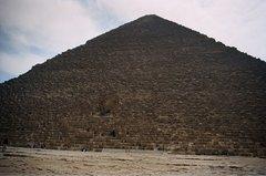 egypt1039