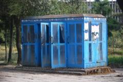 ethiopia0119