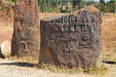 ethiopia0502
