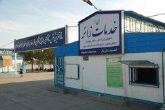 iran1017