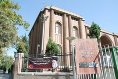 iran1019