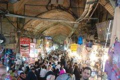 iran1025