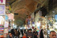 iran1027