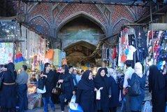 iran1030