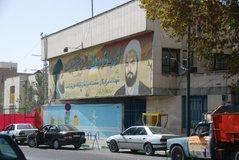 iran1033