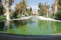 iran1041