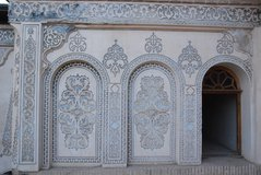 iran7035