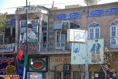 iran8026