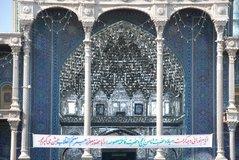iran8038