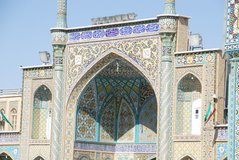 iran8050