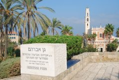 israel1039