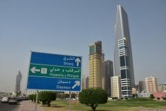 kuwait2515