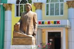 kyrgyzstan0008
