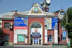 kyrgyzstan0010