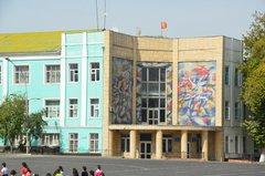 kyrgyzstan0057