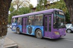 kyrgyzstan0059