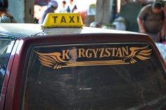 kyrgyzstan0060