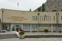 kyrgyzstan0085