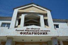 kyrgyzstan0104