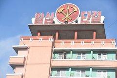 north-korea1060