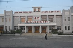 north-korea9045