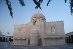 qatar1043