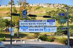 zuid-korea1016