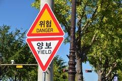 zuid-korea8115