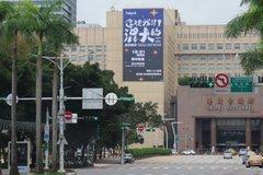 taiwan1032