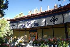 tibet6020