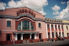trans-siberia-express1076