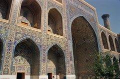 uzbekistan1065