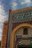 uzbekistan1198