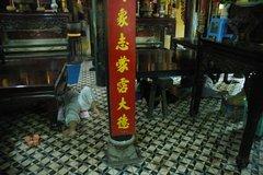 vietnam1061